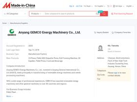 chinamachines.en.made-in-china.com