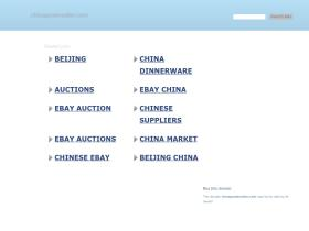 chinapowerseller.com