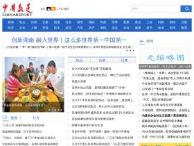 chinareport.com.cn