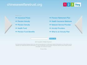 chinesewelfaretrust.org