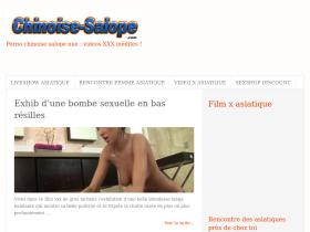 chinoise-salope.com