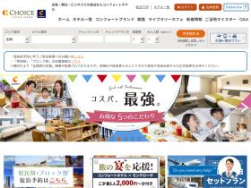 choice-hotels.jp