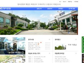 chungahpark.co.kr