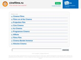 cinefilms.ru