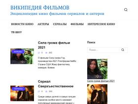 cinema-hit.ru