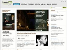 cinematheque.ru