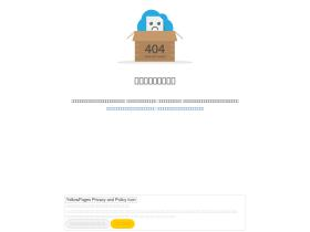 city.yellowpages.co.th
