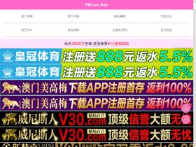 clavicembalo.net