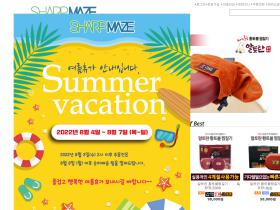 cleanershop.co.kr