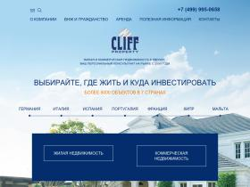 cliff-property.ru