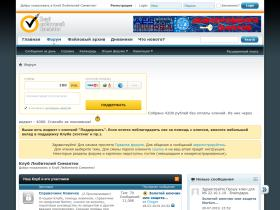 club-symantec.ru