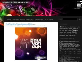 clubdrive.org