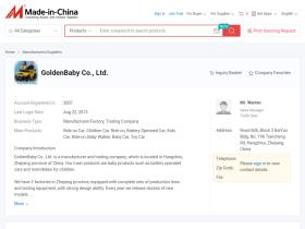 cngoldenbaby.en.made-in-china.com