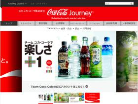 cocacola.co.jp