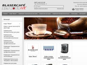 coffee-ok.com.ua