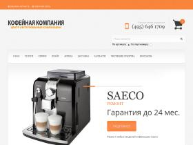 coffee-servis.ru
