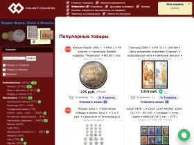 collect-online.ru