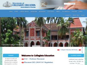 collegiateedu.kerala.gov.in