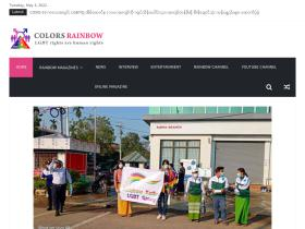 colorsrainbow.com