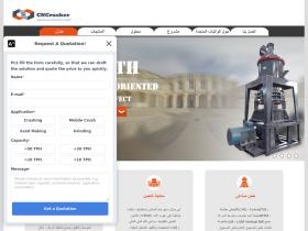 computertaal.be