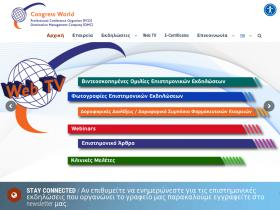 congressworld.gr