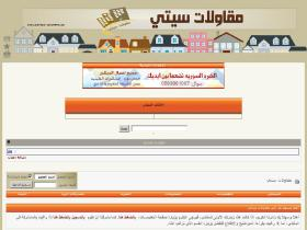 construction4arab.com