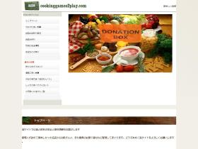 cookinggames2play.com