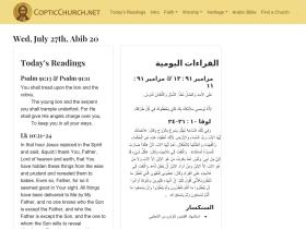copticchurch.net