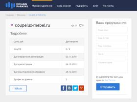 coupelux-mebel.ru