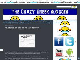 crazygreekblogger.blogspot.com