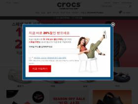 crocsmall.co.kr