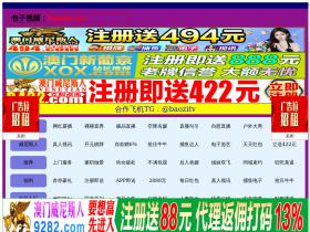 crossfitweekendwarriors.com