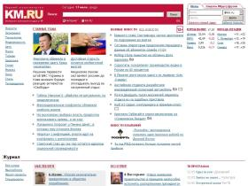 crossword.km.ru