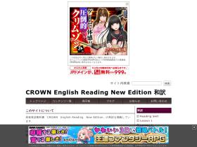 crownreading.web.fc2.com
