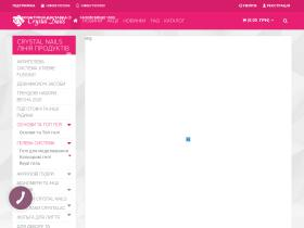 crystalnails.com.ua