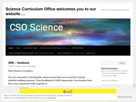 csoscience.files.wordpress.com