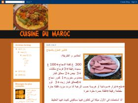 cuisinemaroc5.blogspot.com