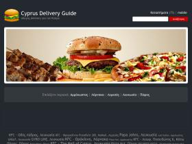 cyprus-delivery.com