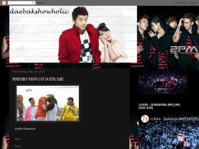 daebakshowholic.blogspot.in