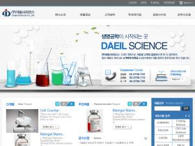 daeilscience.co.kr