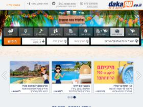 daka90.ynet.co.il