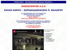 dancecenter-asa.gr