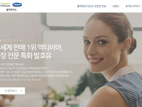 danone.co.kr