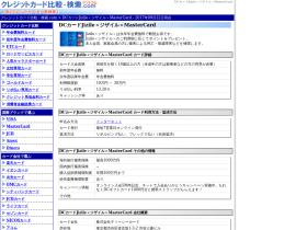 dc-card-jizile-mastercard.it-japan.net