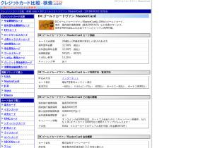 dc-goldcard-van-mastercard.it-japan.net