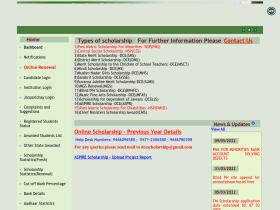dcescholarship.kerala.gov.in