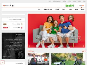 dealiri.co.il