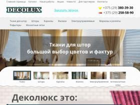 decolux.by