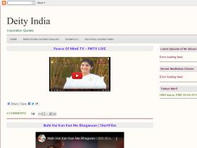 deityindia.blogspot.in