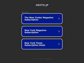 deltaforce2.blog.shinobi.jp